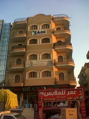 AGQ Labs Egypt